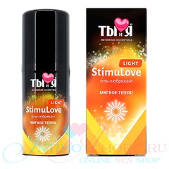 Любрикант-возбудитель Stimulove light, легкий, 20г, годен до 12.21г