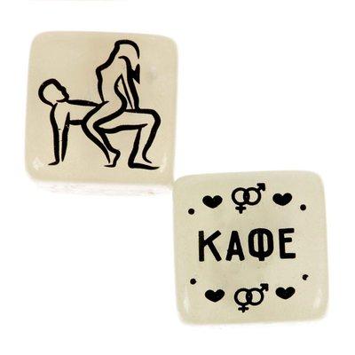 Кубики поза секс