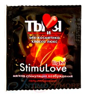 Любрикант-возбудитель Stimulove light, легкий, 4г, годен до 08.22г