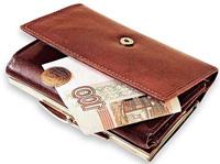 Оплата наличными в интим магазине intimoamore.ru