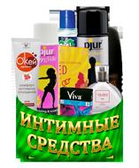 Категория интимные средства в секс-шопе ИнтимоАморе.ру