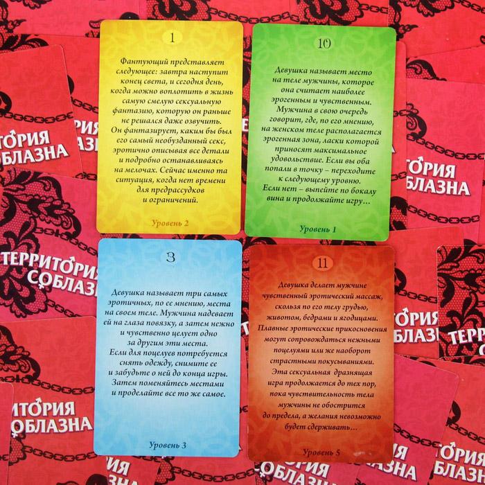 Эротические карты игры на двоих фото 233-511