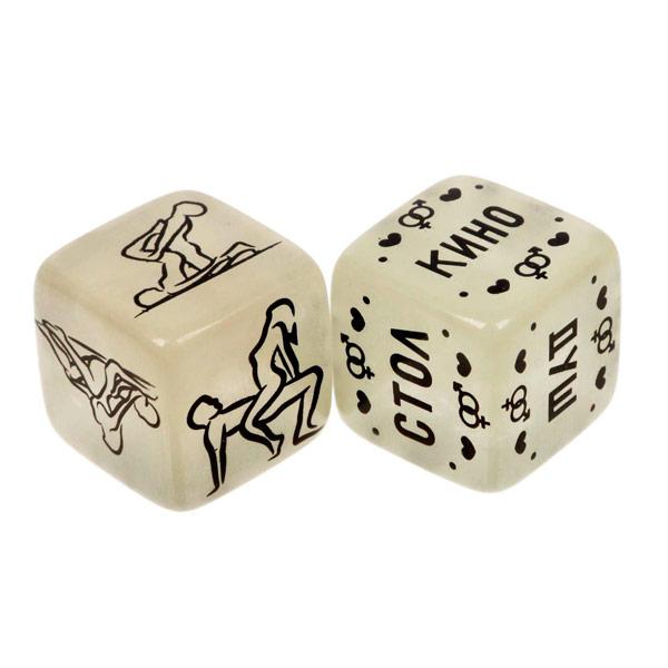 Игральные кубики с позами и местом для секса