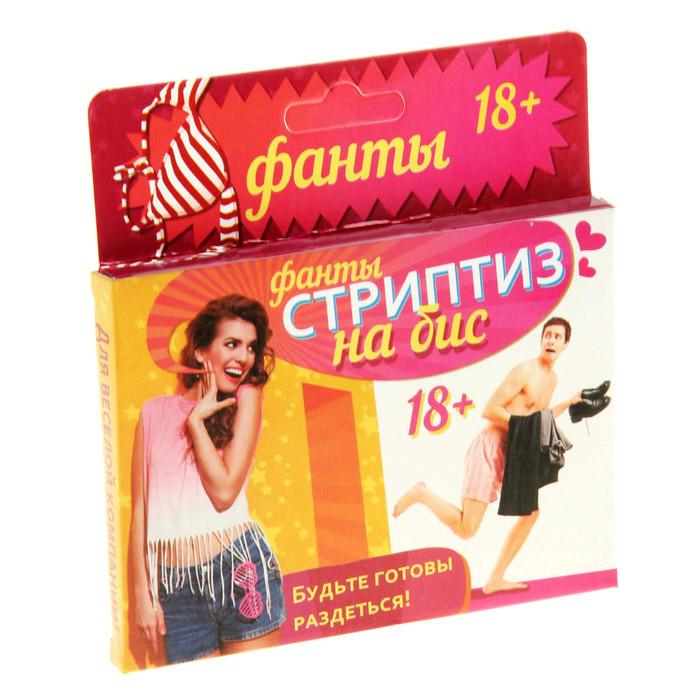 Секс шоп онлайн интернетмагазин интимных товаров с