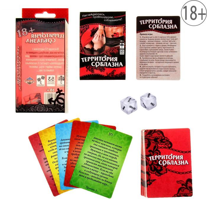 Эротические карты игры на двоих фото 233-465