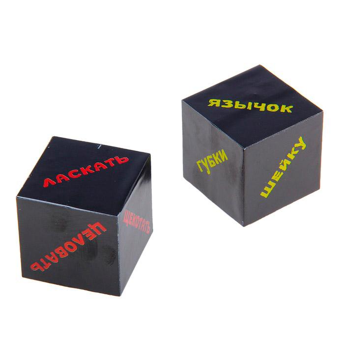 Кубики для эротических игр фото 336-162