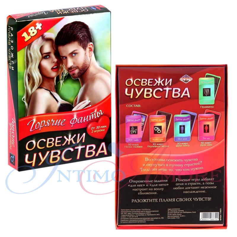 Играть в игры секс карты играть казино вулкан на реальные деньги онлайн на рубли