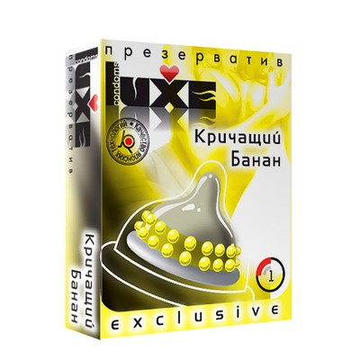 onlayn-prezervativi-zhenskie